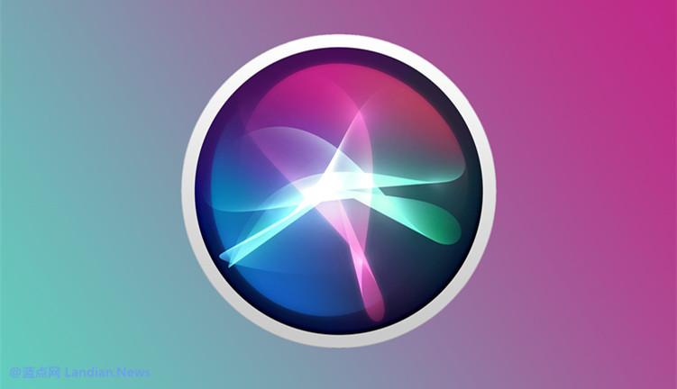 苹果发布官方消息证实将开放Siri助理调用第三方应用程序的能力