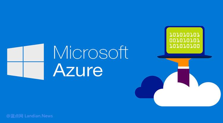 微软称受疫情影响Microsoft Azure云计算平台服务需求暴增775%以上
