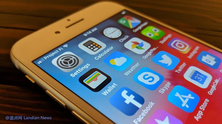 传闻中的价格实惠的iPhone SE 2将具有与iPhone 8相同的外观设计