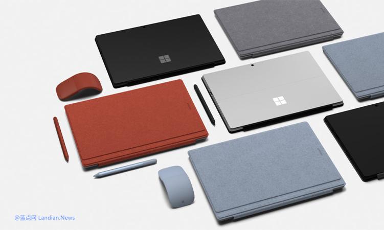 微软已恢复向Surface系列设备推送Windows 10 v2004正式版更新