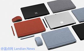微软确认暂无计划向Microsoft Surface Pro 7系列添加LTE技术的支持