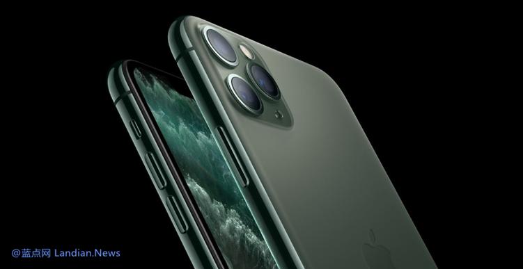 赶快检查一下你的iPhone 11 Pro Max的电池最大容量消耗速度是不是过快
