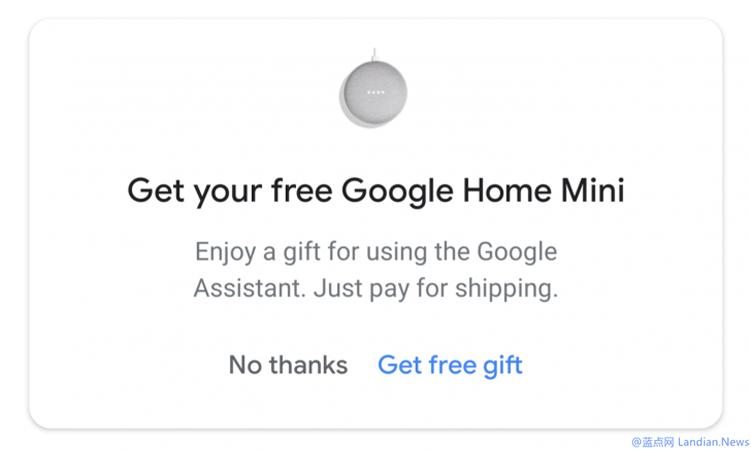 谷歌正在为一些Google Assistant与YouTube的付费用户赠送免费的Home Minis