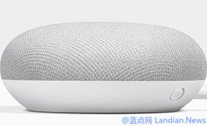 谷歌正在为一些Google Assistant与YouTube的付费用户赠送免费的Home Mini