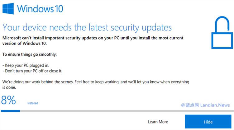 微软向Windows 10 v1803及以下版本推送升级助手并弹窗提醒升级