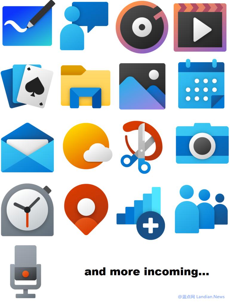 [更新] 微软为Windows 10X版设计的更多应用程序图标已经泄露