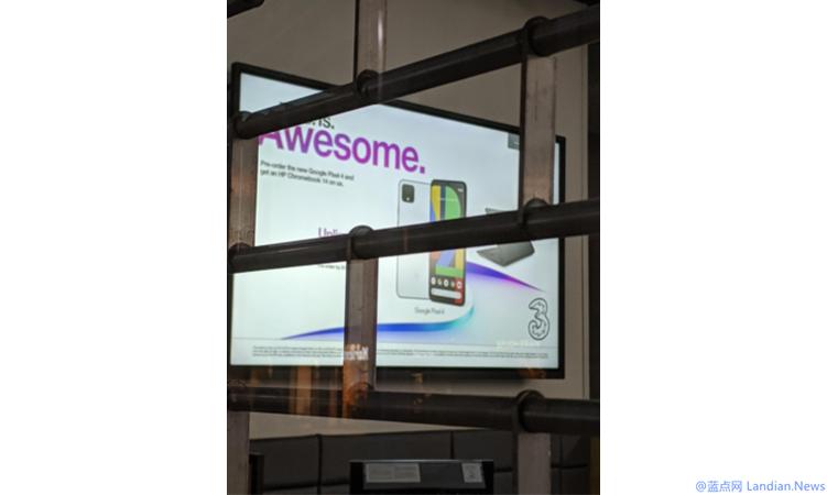 英国运营商Three要给激活Pixel 4的客户一台HP Chromebook 14