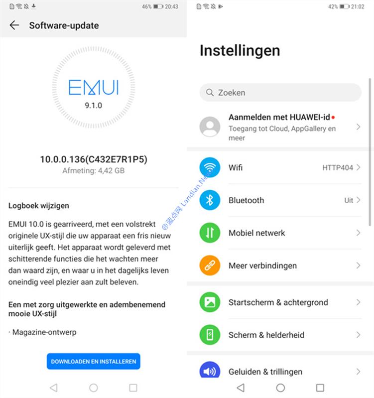 华为开始向MATE 20系列推送基于Android 10版的EMUI 10版更新