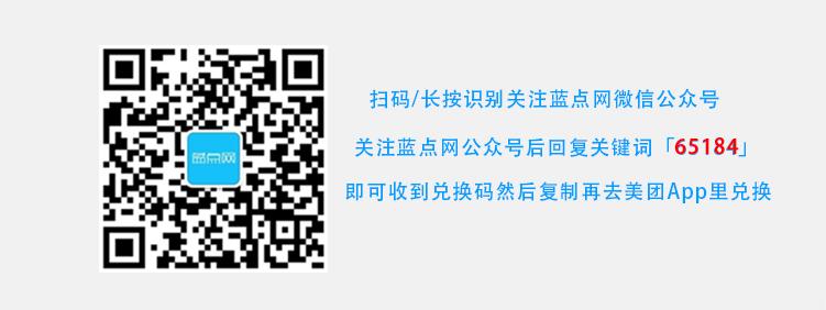 [薅羊毛] 美团手机客户端免费兑换充值优惠券0.98元充值10元话费