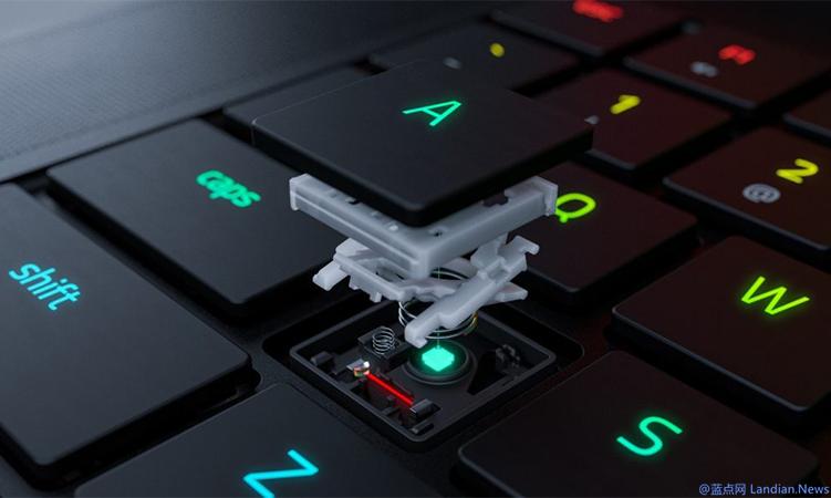 Razer宣布推出将搭载光轴键盘的下一代灵刃15Advanced游戏笔记本