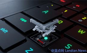 Razer宣布推出搭载光轴键盘的下一代灵刃15Advanced游戏笔记本