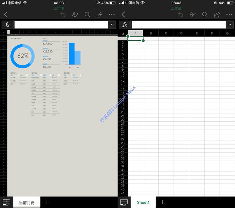微软更新Microsoft Office常用组件支持在iOS平台适配新增的深色模式
