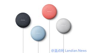 Google确认Nest Mini智能音箱支持两部相互连接从而实现立体声道