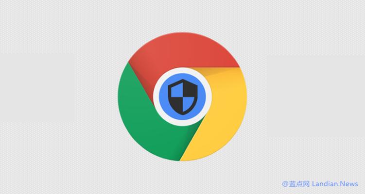 谷歌浏览器继续改进网站隔离技术应对幽灵和熔断系列推测执行漏洞