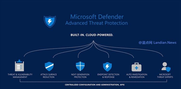 #BUG10日常# 微软确认Windows 10 v1809最新更新会破坏ATP防护功能