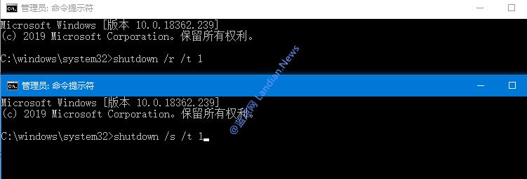 微软推出 Windows 10 20H1 Build 19008 测试版修复无法关机重启问题