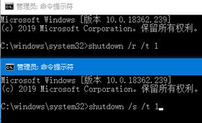 微软公布Windows 10 Build 18999和19002无法正常关机的临时解决办法