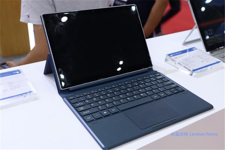国内制造商微步信息展出多款低成本的Windows 10 ARM笔记本电脑