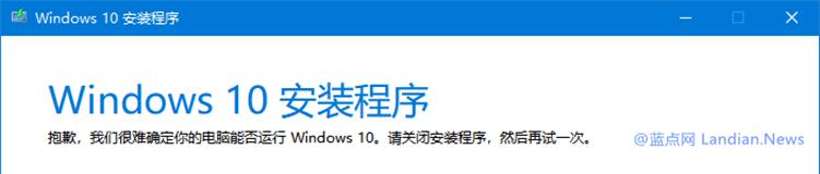 [分析] Windows 10安装任意更新出现 0x800f0922 错误代码的原因剖析