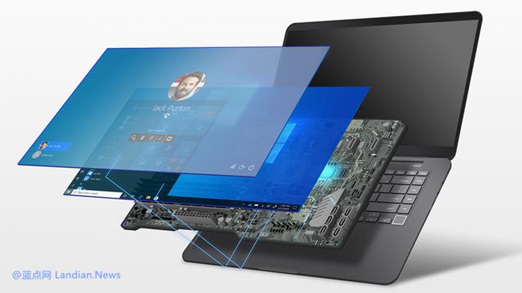 微软联合制造商推出通用型安全核心设备 适用于政府/金融等高敏感行业