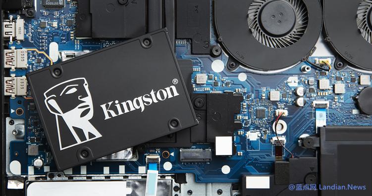 金士顿推出KC600系列SATA TLC固态硬盘 读写速度可达550/520MB每秒