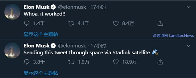 太空探索技术公司创始人伊隆•马斯克成功通过星链卫星网络发布推特-第1张
