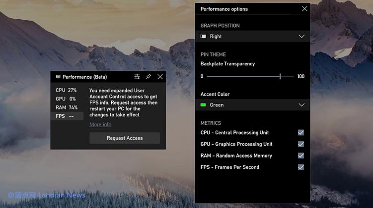 微软向所有用户推出新版游戏工具栏 让Windows 10原生支持显示FPS帧率