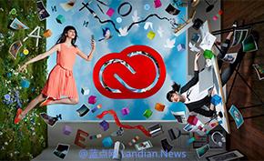 #未来属于ARM?#外媒报道称Adobe计划在明年发布iPad版Illustrator