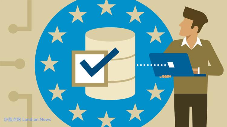 欧盟数据监管机构调查后认为微软遥测类的服务仍然违反GDPR相关规定
