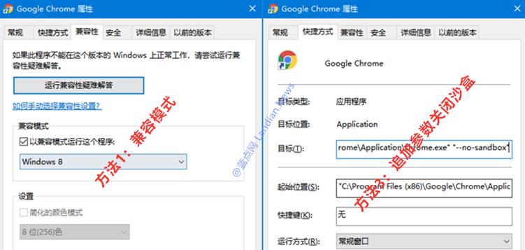 谷歌浏览器v78正式版出现大量崩溃问题 附多种临时解决办法恢复运行
