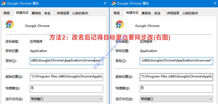 谷歌浏览器确认最新版本存在崩溃问题 渲染器与部分软件存在不兼容情况