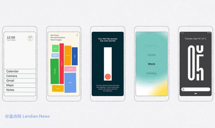 谷歌将在安卓平台发起数字健康实验 确保用户更合理的使用智能手机