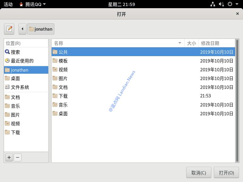 [下载] 这才是真正的诈尸级更新:腾讯突然推出Linux QQ v2.0测试版