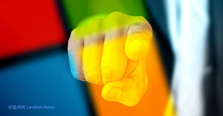 微软被指强制启动已被禁用的更新服务将用户升级至Windows 10最新版