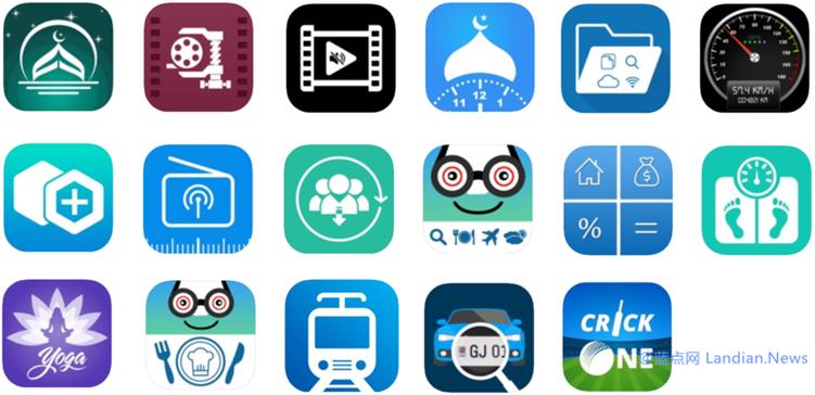 研究人员在苹果应用商店发现17款成功通过检测审核上架的恶意软件