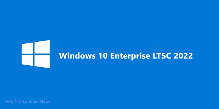 泄露消息表明微软正在准备Windows 10 LTSC 2022 Build 19504测试版