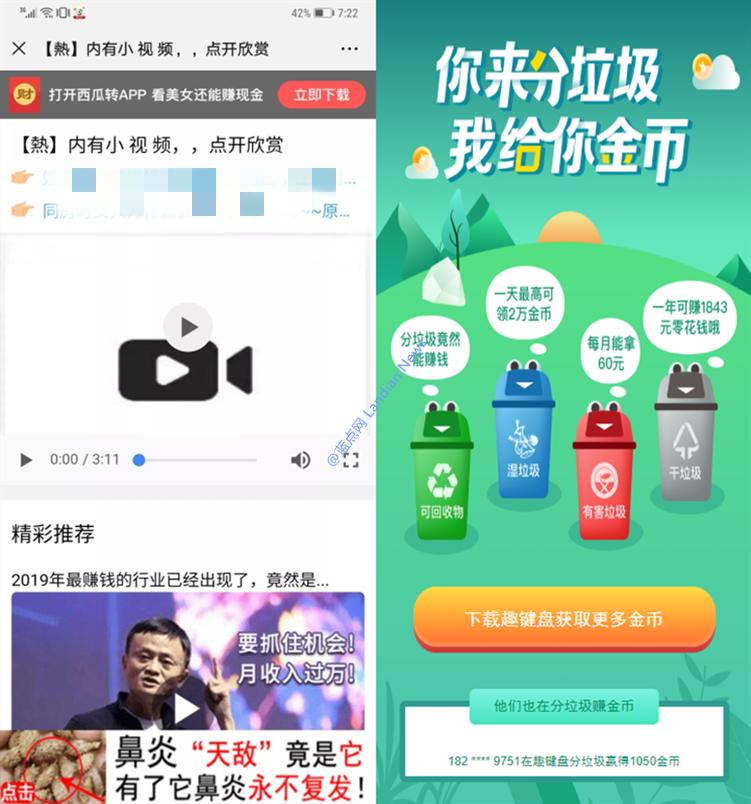 微信最新外部链接规范开始实行 首日便封杀腾讯新闻/微视/京东/拼多多等