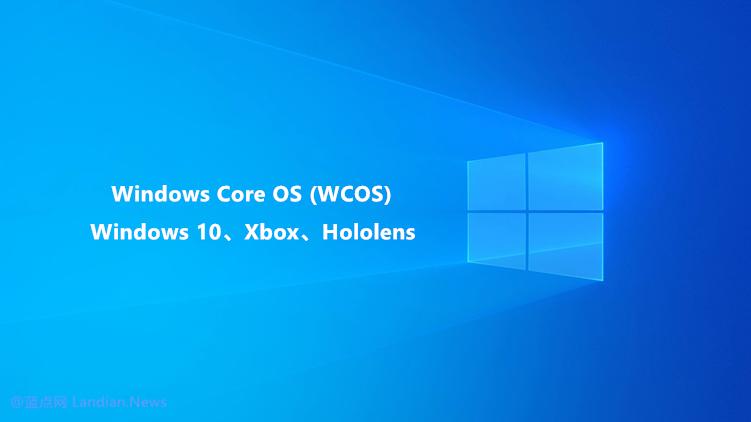 消息称Win10重大版本将与WCOS同步在6/12月发布 20H1可能在明年年初发布