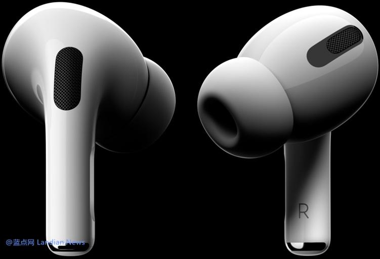 苹果确认部分AirPods Pro存在声音问题 将在全球范围内提供免费更换