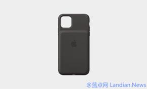 国外网友在iOS 13.2的代码中发现苹果将会为iPhone 11推出智能电池壳