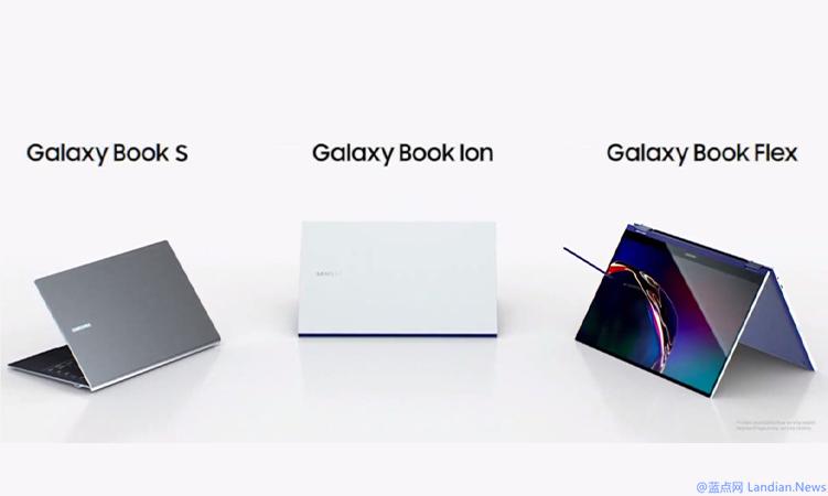 截胡Surface Neo!三星Galaxy Book S将会首发搭载英特尔Lakefield处理器