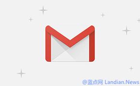 谷歌邮箱应用Gmail发布新版本支持Android 10和iOS 13的深色模式