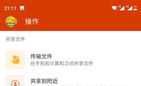 [下载] 全新的Office Mobile应用发布 支持文档/表格/幻灯片/PDF以及笔记
