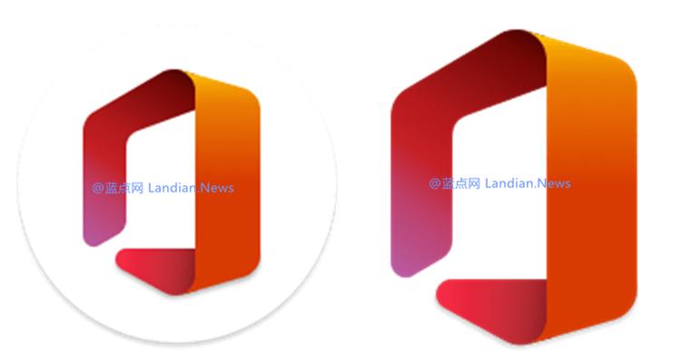 微软宣布Microsoft Office办公软件新标志 后续将逐步更新到各个客户端
