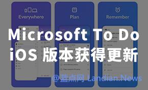 微软为iOS版Microsoft To Do带来了Face ID支持、一些功能更新和修复