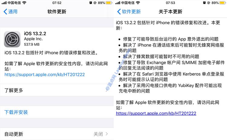 苹果推出 iOS 13.2.2 正式版更新解决后台应用被频繁杀死的问题等