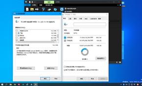 防止误删微软已经在Windows 10 20H1磁盘清理工具里移除下载文件夹