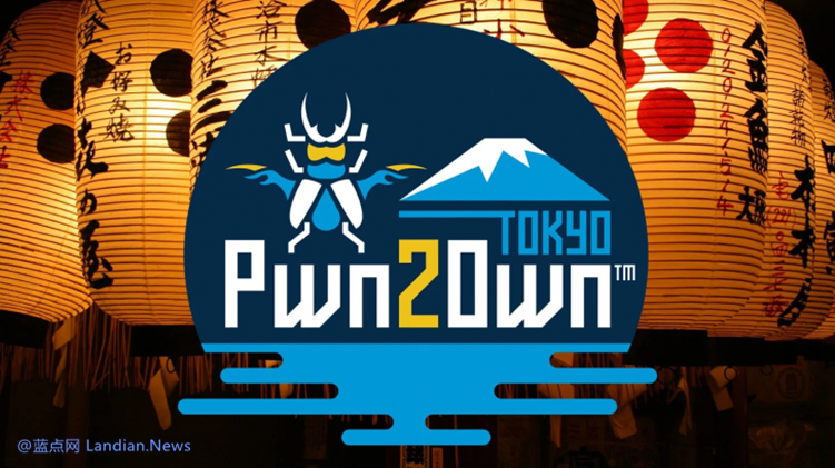 在PWN2OWN黑客大赛东京站中亚马逊/索尼/小米/三星等均被成功攻破
