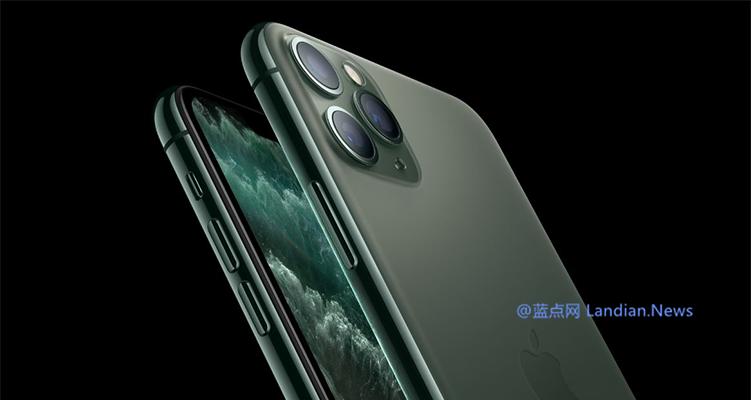 苹果今日现已推送iOS 13.2.2更新,解决了频繁杀后台等一些偶发性问题