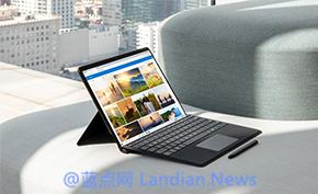 Surface Pro X无法运行64位的软件,而最近几年的新软件大都是64位的